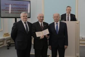 Нагородження В.В. Костицького